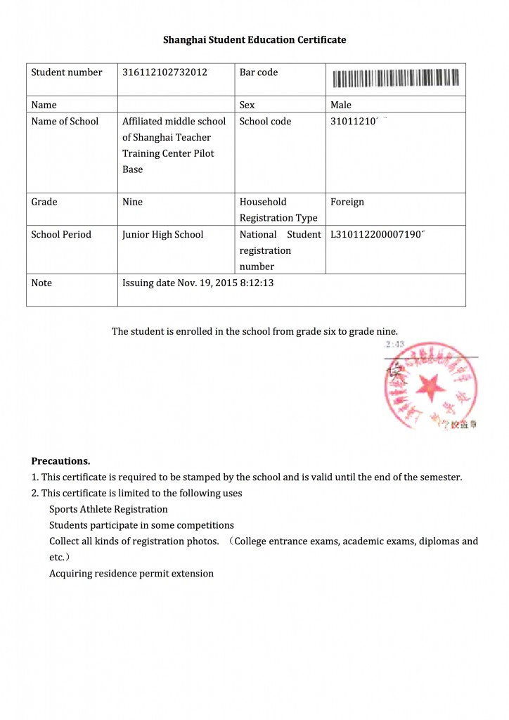 Shanghai student certificate certified translation