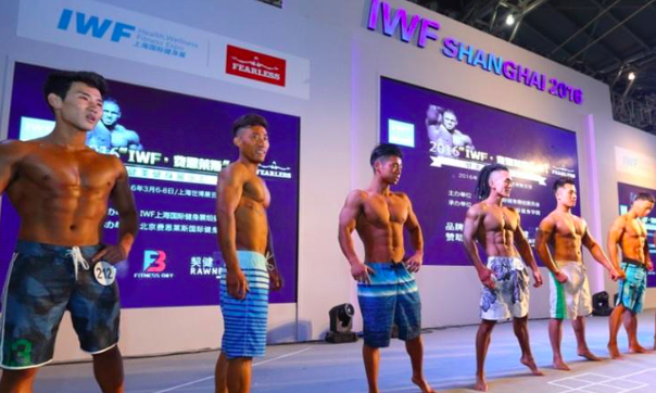 FIBO China 2018 Show Interpreter