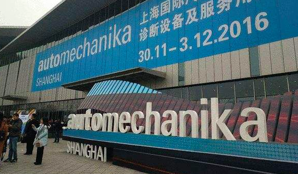 Automechanika Shanghai 2018 Interpreter and Translation Service