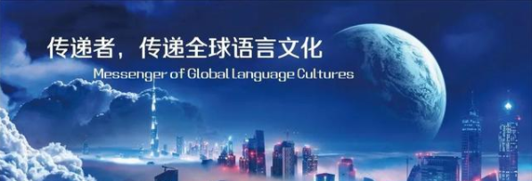 Application materials for overseas students to settle in Shanghai (including translations of qualified translation agencies)